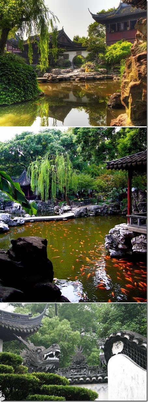 Юян, Китай