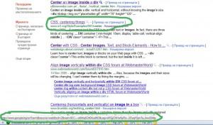 Бъг в гугъл